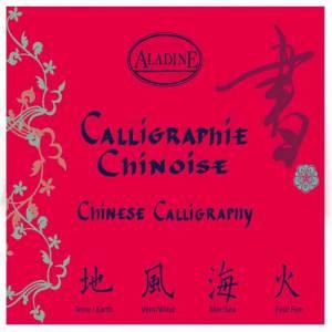 Útiles de Caligrafía - CUADERNO DE CALIGRAFIA CHINA
